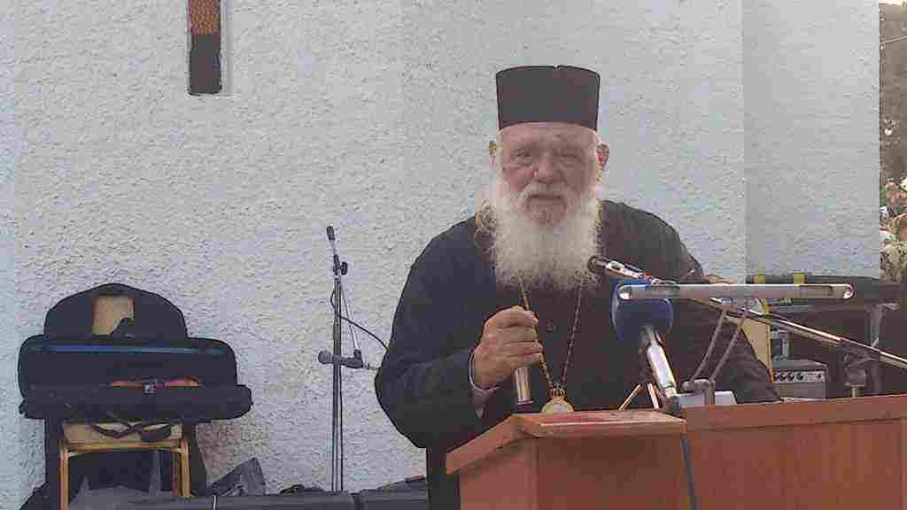 Ο Αρχιεπίσκοπος Αθηνών και πάσης Ελλάδος κ.κ. Ιερώνυμος απευθύνει τον χαιρετισμό του