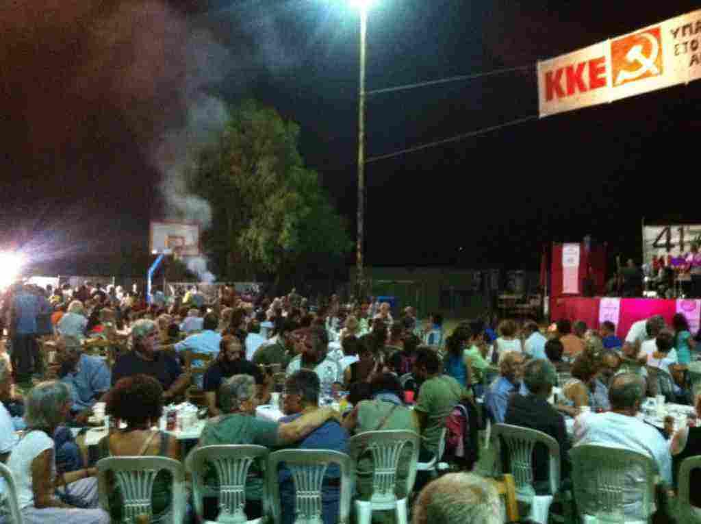 Φεστιβάλ ΚΝΕ Βαρνάβα