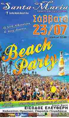 SANTA MARIA BEACH PARTY
