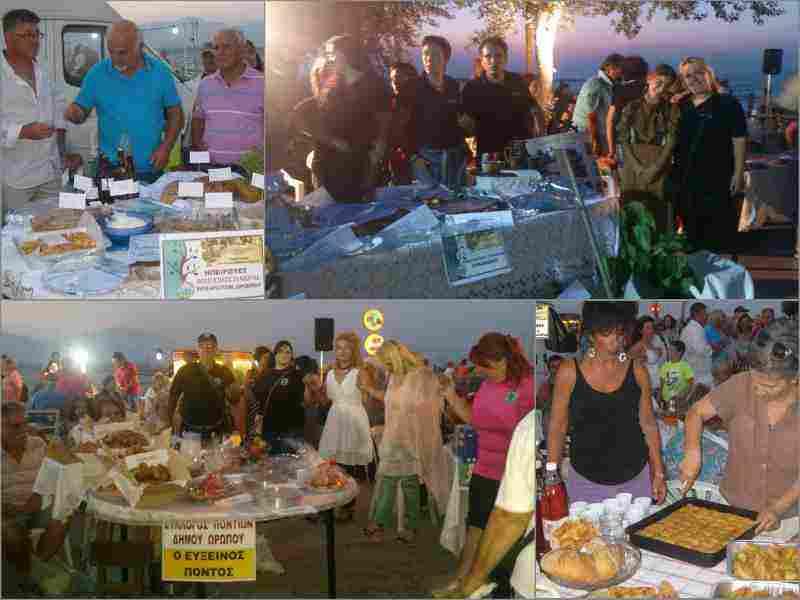Ταξίδι στις γεύσεις της παράδοσης από το Ν.Π.Δ.Δ. Πολιτισμού Δήμου Ωρωπού