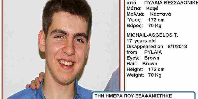 82b201643e8 Amber Alert: Συναγερμός για εξαφάνιση 17χρονου στη Θεσσαλονίκη ...