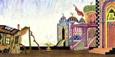 Σκηνικό του Νίκου Χατζηκυριάκου - Γκίκα από την ιστορική παράσταση «Ο Καραγκιόζης και το Καταραμένο Φίδι» του Ελληνικού Χοροδράματος της Ραλλούς Μάνου